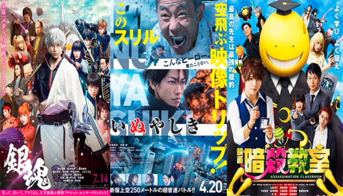 Mediatres Estudio live-actions 2019: Gintama, Inuyashiki y Assassination Classroom
