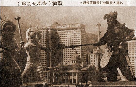 眼病.中醫.林佑彥 中醫師   Yu-Yen Lin, MD: 談中醫的學習 – 別變成「關公戰秦瓊」