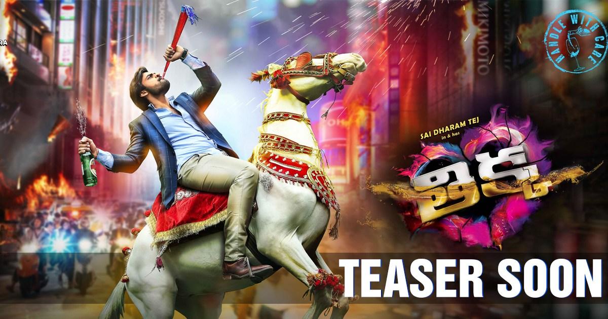 Complete cast and crew of Thikka (2016) Telugu movie wiki, poster, Trailer, music list - Sai Dharam Tej and Larissa Bonesi, Movie release date 13 August 2016