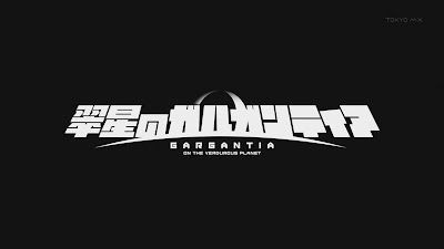 Suisei no Gargantia Subtitle Indonesia [Batch]