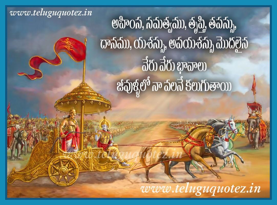 Download Buddha Books In Tamil Pdf Free Free Software
