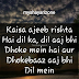 Best Dhokha Shayari in Hindi Whatsapp Image