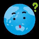 地球のイラスト(疑問に思う顔)