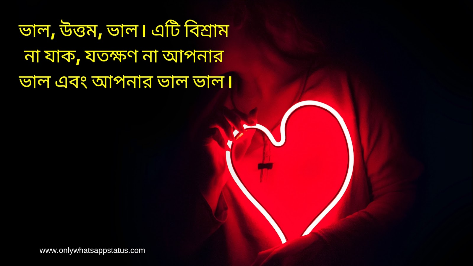 Love Quotes For Whatsapp Status In Bengali - Drawing Apem