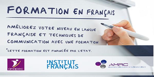 anapec-institut-francais
