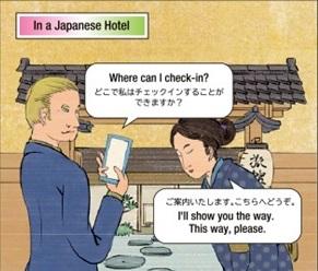 เรียนภาษาญี่ปุ่นที่บ้าน Tutor Ferry 099-823-0343