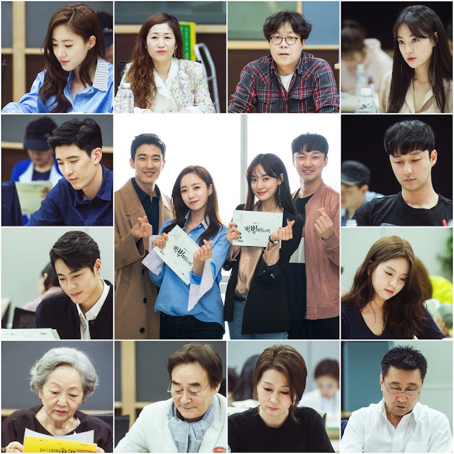 Drama Korea :  All Kinds of Daughters-in-Law / 별별 며느리