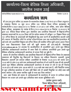 Urai JRT Math-Science Teacher Appointment News