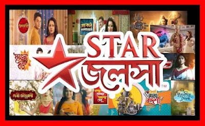 Star Jalsha Tv Serial 7 November 2018 Full Episodes All  Download