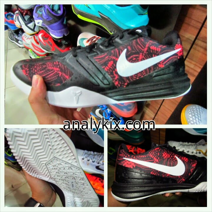 new product 553be 60cc8 Nike KB Mentality  Analykix