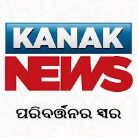 kanak news Tv