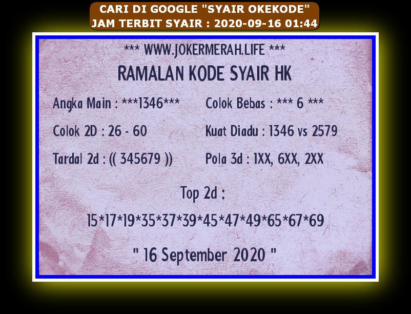 Kode syair Hongkong Rabu 16 September 2020 221