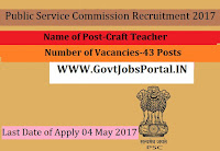 Public Service Commission Recruitment 2017– 43 Craft Teachers