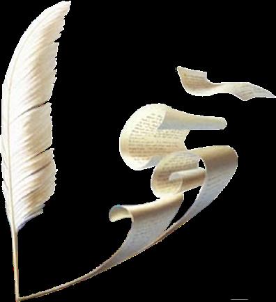 ® Gifs y Fondos Paz enla Tormenta ®: IMÁGENES DE PLUMAS Y