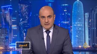 Taroudantpress - تارودانت بريس :الحصاد- احتجاجات غزة.. مطالب مشروعة أم تحريض سياسي