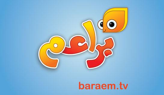Baraem HD  - Nilesat Frequency