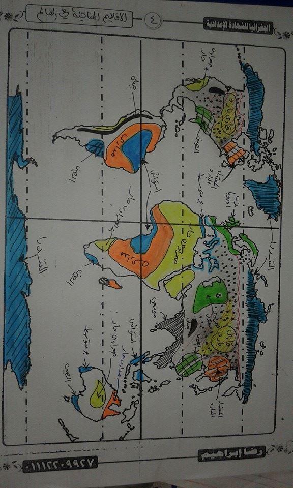 خرائط الأقاليم المناخية للصف الأول الإعدادي تيرم ثاني  12821618_1666723826913797_1071363957599358838_n