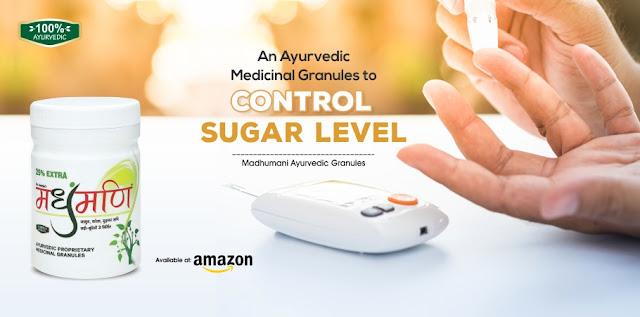Regulates Blood Sugar Level by Madhu Mani Ayurvedic Medicine