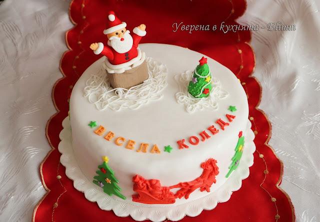 Коледна торта с бял шоколад
