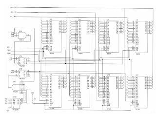 شرح المعالج 8086- طرق ربط المعالج 8086 مع الذاكرة
