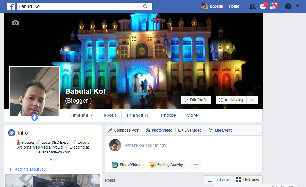 Facebook Profile Picture Guard turn off Kaise Kare