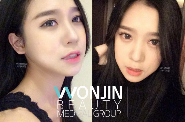 Wonjin Cosmetic, Permanent Make-Up For You