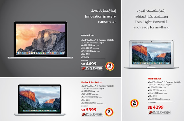 jarir apple mac price