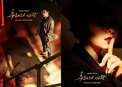 Review By Miss Banu, Korean Drama Review, Review Drama Korea, Drama Korea, Korean Drama, Korean Artist, Korean Style, Queen Of Mystery, Drama Mystery Queen, Detektif, Polis, Kes Jenayah, Surirumah, Ending, Queen Of Mystery Season 2, Episod Akhir, Pelakon, Choi Kang Hee, Kwon Sang Woo, Lee Won Geun, Shin Hyun Bin, Kim Hyun Sook, Jeon Soo Jin, Park Jun Keum, Ahn Kil Kang, Yang Ik June, 2017, Poster Queen Of Mystery,