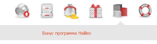 Halileo