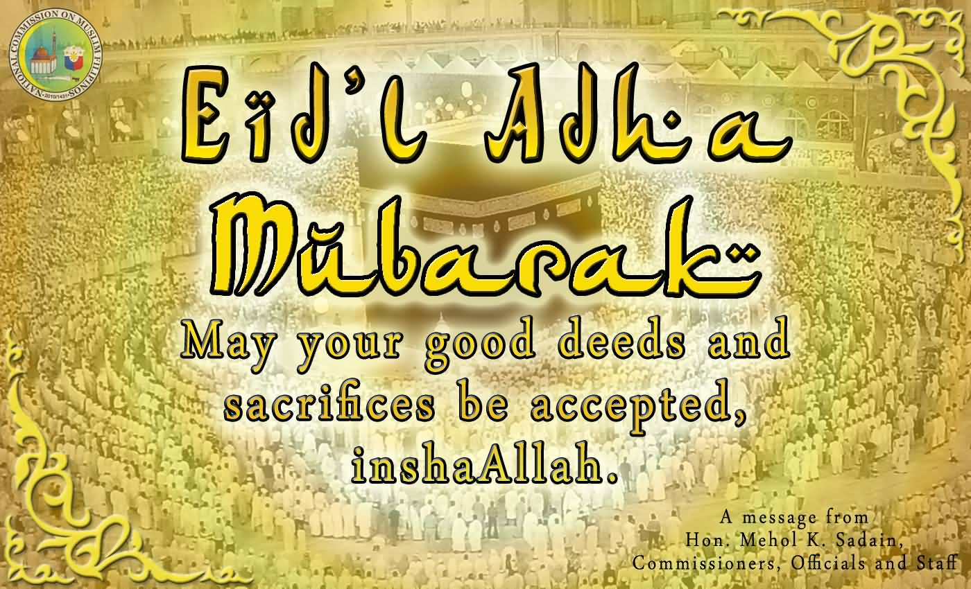 Eid Adha Greetings 2017