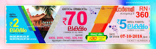 "keralalottery.info, ""kerala lottery result 7 10 2018 pournami RN 360"" 7th October 2018 Result, kerala lottery, kl result, yesterday lottery results, lotteries results, keralalotteries, kerala lottery, keralalotteryresult, kerala lottery result, kerala lottery result live, kerala lottery today, kerala lottery result today, kerala lottery results today, today kerala lottery result, 7 10 2018, 7.10.2018, kerala lottery result 07-10-2018, pournami lottery results, kerala lottery result today pournami, pournami lottery result, kerala lottery result pournami today, kerala lottery pournami today result, pournami kerala lottery result, pournami lottery RN 360 results 7-10-2018, pournami lottery RN 360, live pournami lottery RN-360, pournami lottery, 07/10/2018 kerala lottery today result pournami, pournami lottery RN-360 7/10/2018, today pournami lottery result, pournami lottery today result, pournami lottery results today, today kerala lottery result pournami, kerala lottery results today pournami, pournami lottery today, today lottery result pournami, pournami lottery result today, kerala lottery result live, kerala lottery bumper result, kerala lottery result yesterday, kerala lottery result today, kerala online lottery results, kerala lottery draw, kerala lottery results, kerala state lottery today, kerala lottare, kerala lottery result, lottery today, kerala lottery today draw result"