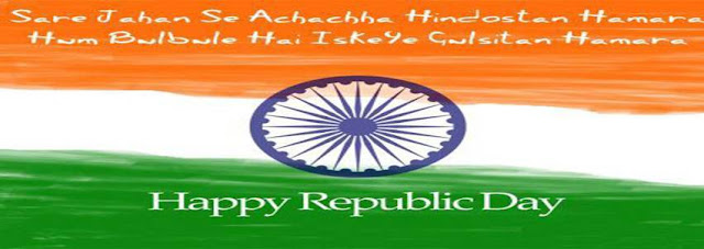 Republic Day Facebook Cover Pictures Images Wallpapers Pics in 2019