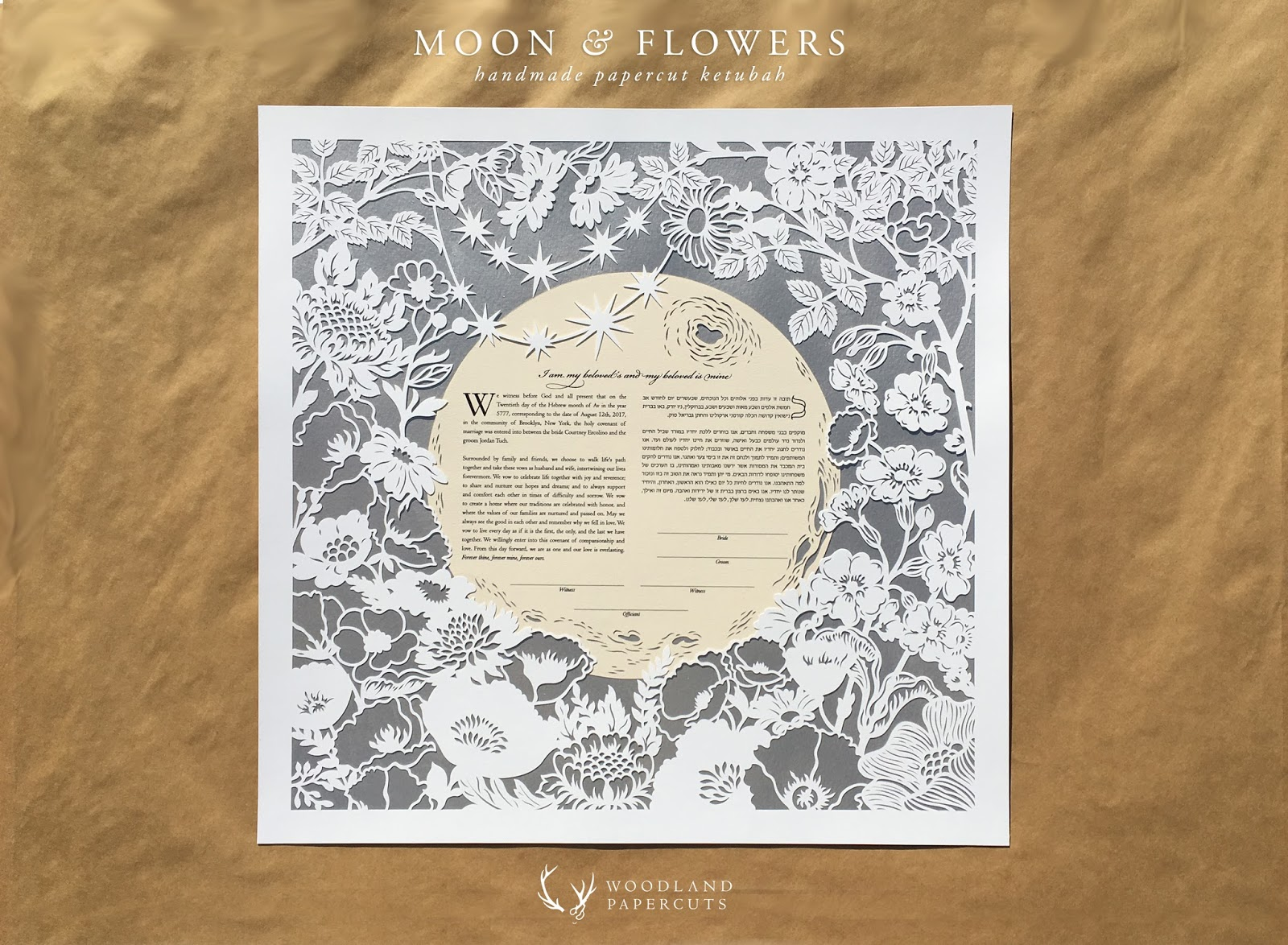 Moon & Flowers papercut ketubah by Woodland Papercuts