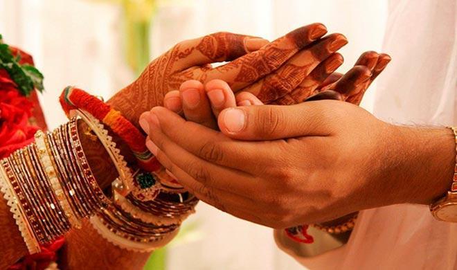 कुंवारे लड़के लड़कियों की जल्दी शादी कराने का सफल और रामबाण टोटके Successful boys and girls succeed in getting married early