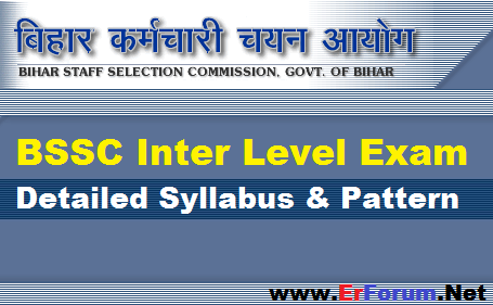 bssc-inter-level-syllabus