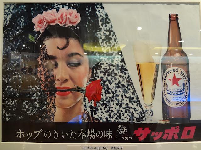 Cartel promocional cerveza Sapporo