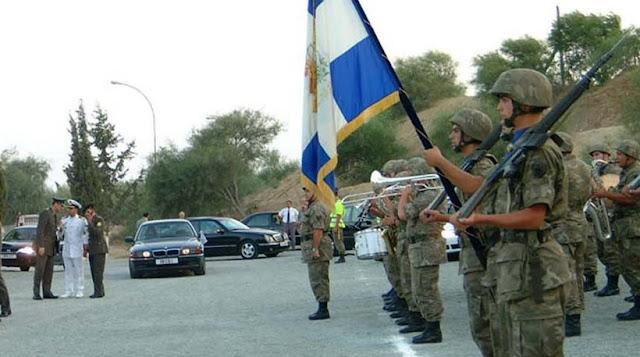 Κύπρος: Στρατιώτης της Εθνικής Φρουράς καταγγέλλει ξυλοδαρμό από τον Διοικητή του όταν ζήτησε άδεια  Έρευνα διεξάγει το Γενικό Επιτελείο