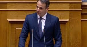 mitsotakis_bouli-22-5-16