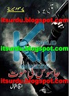 Jasoos Ki Maut By H Iqbal