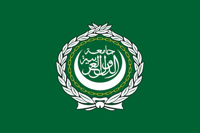 علم جامعة الدول العربية