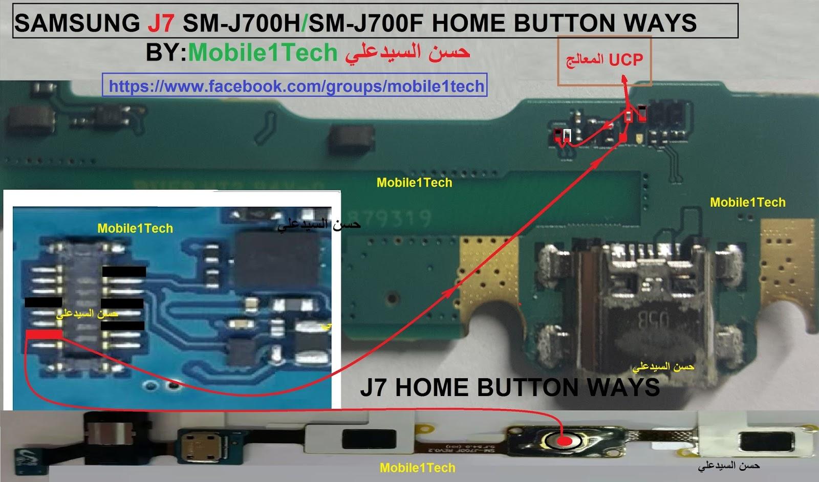 mic key button problems