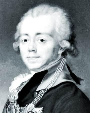 Paul, detalle de un retrato atribuido a J. Voile, c. 1800