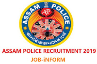 Assam Police Recruitment 2019: 58 Sub-Inspector Posts | Apply Online