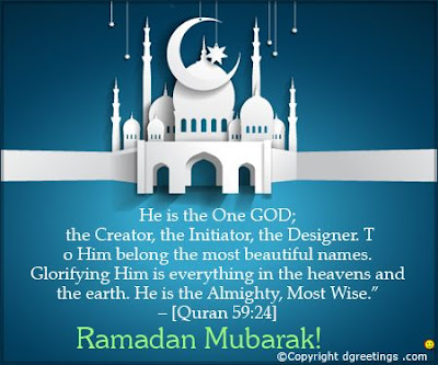 Ramadan Mubarak Quotes, Wishes, Messages, Greeetings