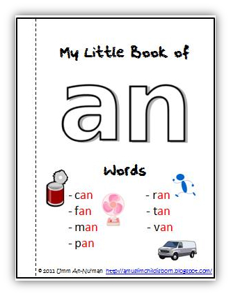 A Muslim Child is Born: -an Family Word Book for Beginning ...