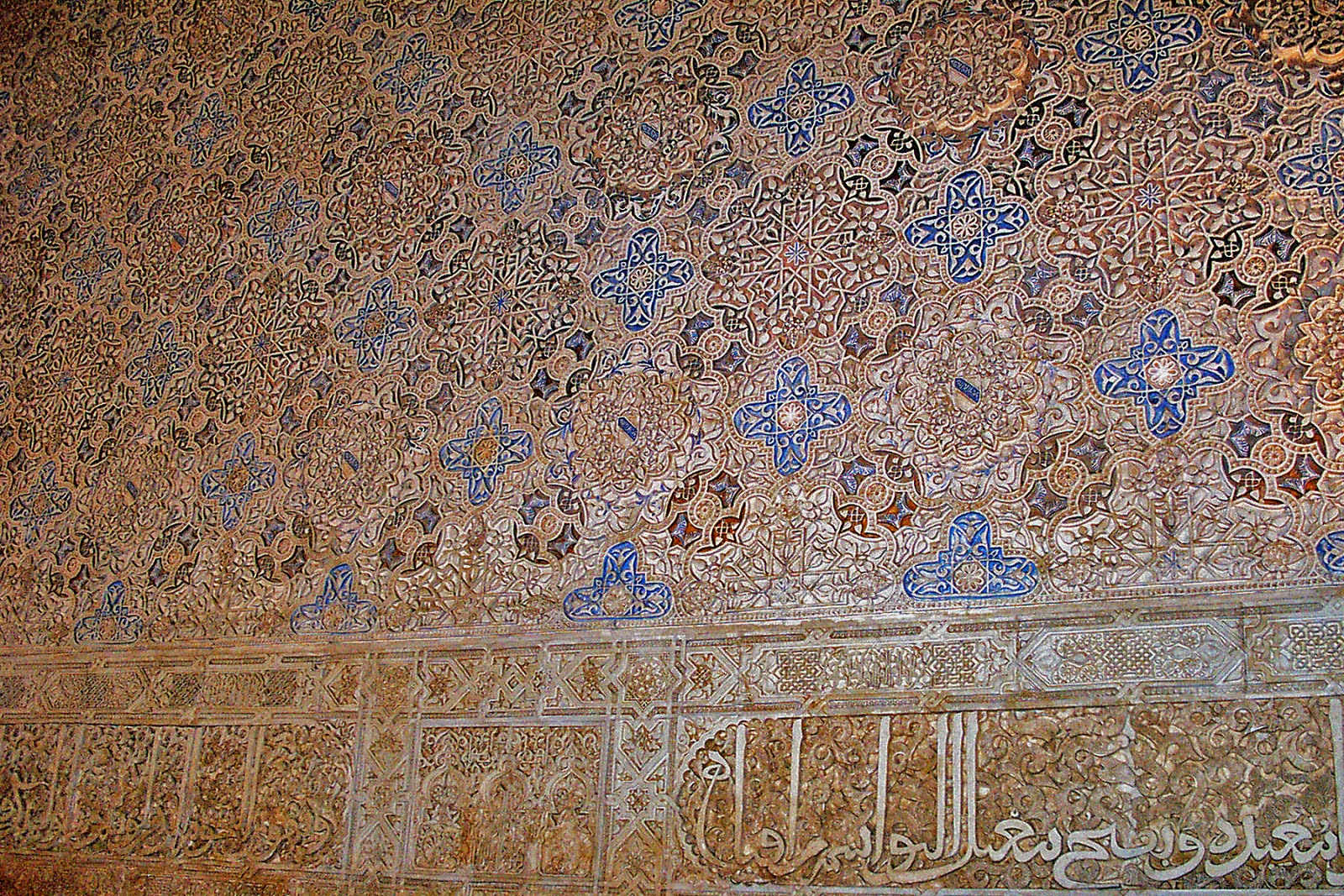 Architectural tiles glass and ornamentation in new york tiled panel in the queens chamber in the alhambra photo credit michael padwee 2006 dailygadgetfo Gallery
