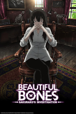 Beautiful Bones: Sakurako's Investigation สืบจากกระดูก