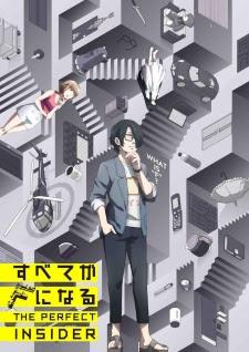 Subete Ga F Ni Naru: The Perfect Insider Todos os Episódios Online, Subete Ga F Ni Naru: The Perfect Insider Online, Assistir Subete Ga F Ni Naru: The Perfect Insider, Subete Ga F Ni Naru: The Perfect Insider Download, Subete Ga F Ni Naru: The Perfect Insider Anime Online, Subete Ga F Ni Naru: The Perfect Insider Anime, Subete Ga F Ni Naru: The Perfect Insider Online, Todos os Episódios de Subete Ga F Ni Naru: The Perfect Insider, Subete Ga F Ni Naru: The Perfect Insider Todos os Episódios Online, Subete Ga F Ni Naru: The Perfect Insider Primeira Temporada, Animes Onlines, Baixar, Download, Dublado, Grátis, Epi
