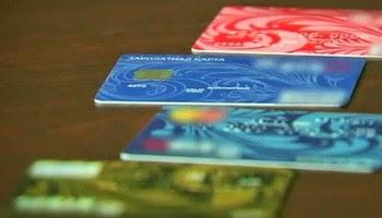 Что будет если не платить по кредитной карте