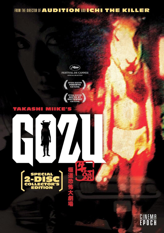 Gozu (2003) ταινιες online seires oipeirates greek subs